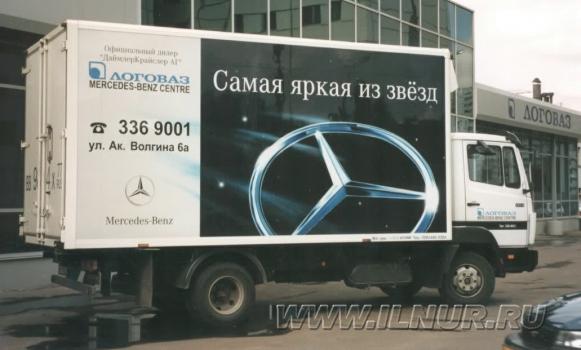 аэрография на грузовике Mercedes  «ЛогоВаз Беляево-2» 1999 г.