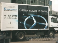аэрография на грузовике Mercedes