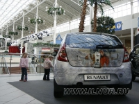 аэрография на Renault Sandero