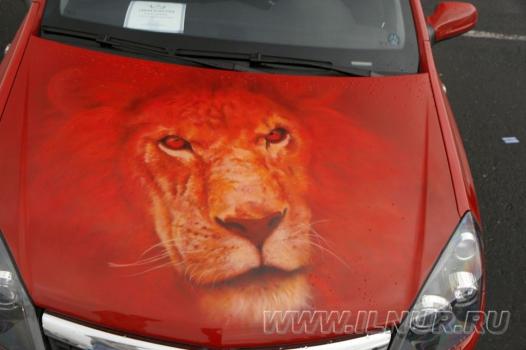 «Добрый Лев» аэрография на Opel Astra 2009 г.