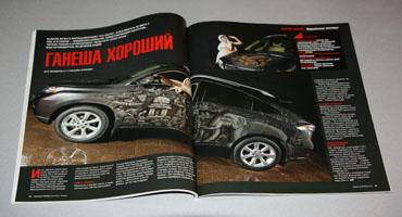 Статья в журнале «4х4 Полный привод» 01(87)январь 2011