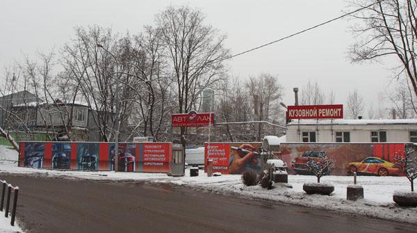 мастерская аэрографии в москве