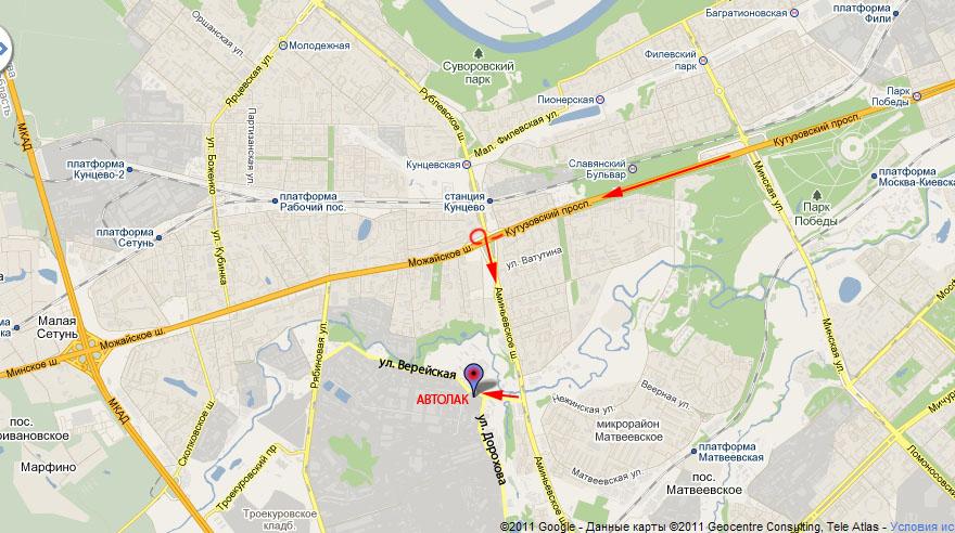 Аэрография на авто в москве