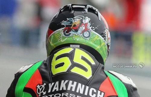 Владимир Леонов в шлеме с нашим дизайном