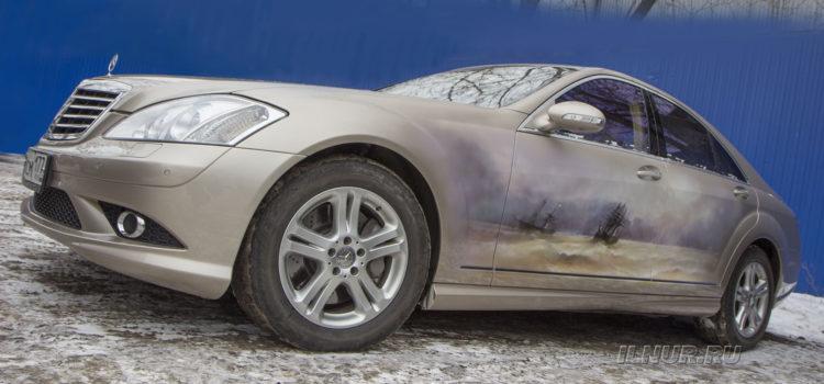 аэрография Айвазовский на Mercedes-Benz S-Class 2014 г.