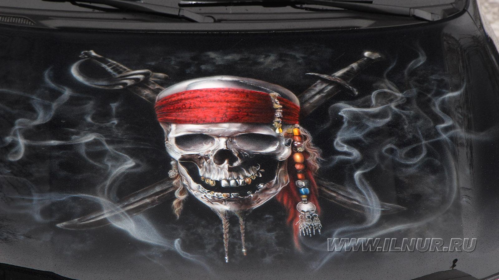 аэрография пираты 200 кузова