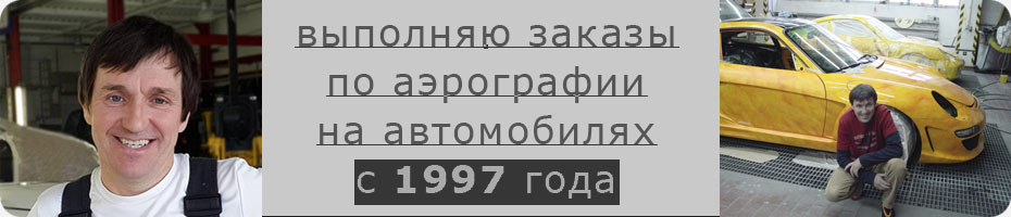 Ильнур Мансуров